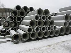 Трубы железобетонные безнапорные центрофугированные ТБ 50.50-2, фото 3