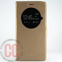Чехол-книжка с окошками для LG G4S Dual H734 (золотой)