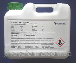 Lovit Va+Se (ловит) 5 л,  жидкая смесь витаминов и аминокислот с/х животные и птица, фото 2