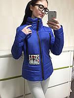 Молодежная весенняя куртка К 351 ярко-синяя
