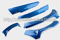 "Пластик   Zongshen F1, F50   нижний пара (лыжи)   (синий)   ""KOMATCU"""