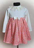 Детское платье, в садик, розовое