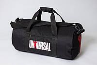 Сумка спортивная Universal, фото 1