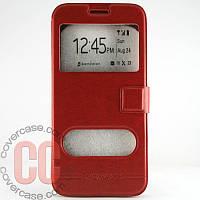 Чехол-книжка с окошками для Samsung Galaxy S7 Edge G935 (красный)
