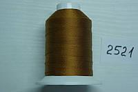 Нитка №40 (1000 м.) «Титан» колір  2521 світлокоричневий
