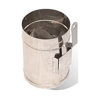 Регулятор тяги для дымохода d 100 мм; 1 мм из нержавеющей стали AISI 304 - «Версия Люкс»
