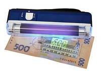 Детектор валют MD-1 (4AA) синий
