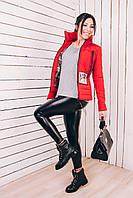 Куртка женская короткая на весну К 351 красная
