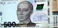Конверт открытка для денег без надписи , 69