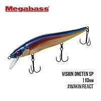 Воблер Megabass Vision Oneten SP-C 110 (wakin react)