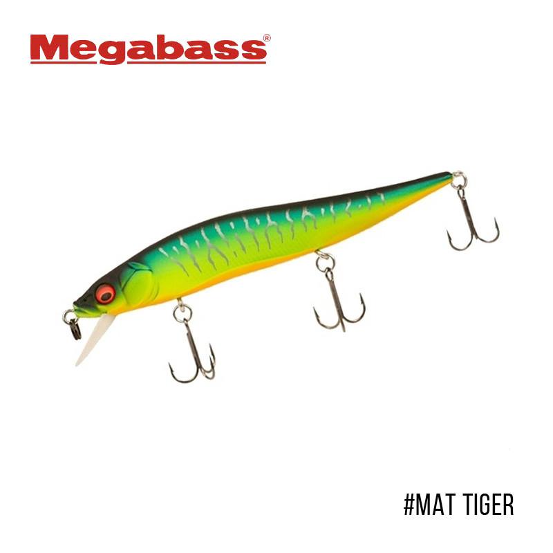 Воблер Megabass Vision Oneten SP-C 110 (mat tiger)
