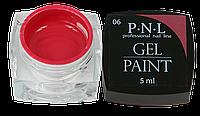 Гель-краска №006 5 мл PNL