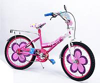 Велосипед детский 152010, 20 дюймов
