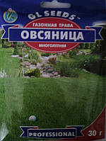 Трава газоная Овсянница
