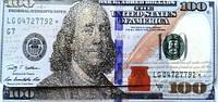 Подарочный конверт для денег без надписи , 71