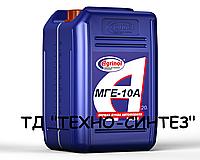 Масло гидравлическое МГЕ-10А (20л)