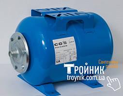 Гідроакумулятори виробництво Україна