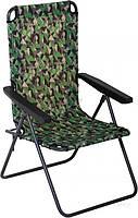 Складное тканевре садовое кресло с ручками хаки