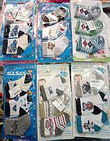 Носочки в роддом для мальчиков, Турция
