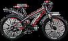 "Горный велосипед TITAN Atlant 24"" (Black/Red/White)"