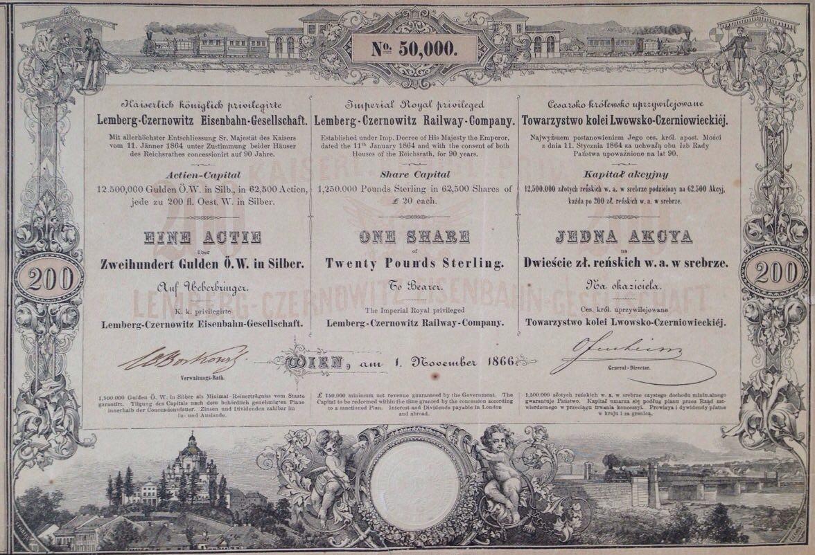 Акция Львовско-Черновицкой железной дороги  1860 год 200 крон