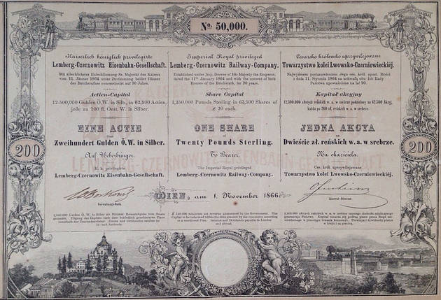 Акция Львовско-Черновицкой железной дороги  1860 год 200 крон, фото 2