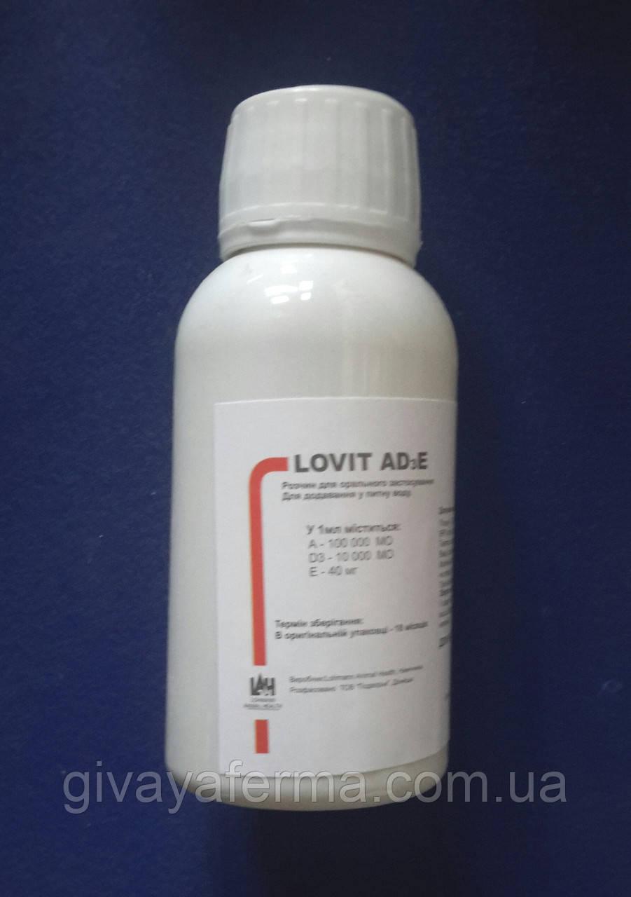 Водорастворимые витамины Lovit AD3E (ловит) 100 мл, для сельхоз животных и птиц