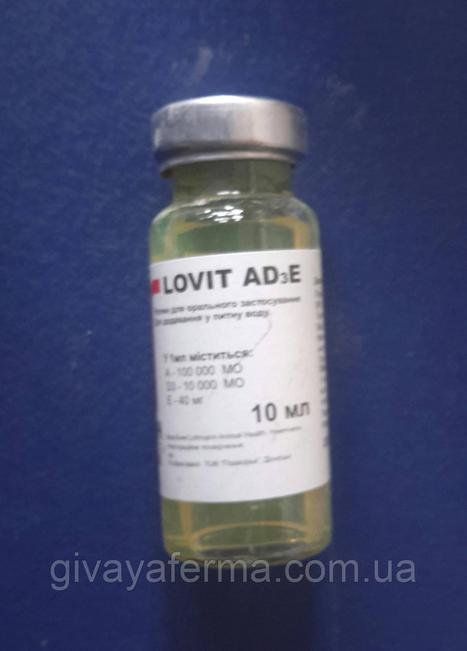 Водорастворимые витамины Lovit AD3E (ловит) 10 мл, для животных и птиц