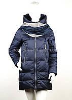 Куртка (парка) женская Batter Flei 720 синий