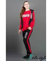 Женский спортивный костюм Арти  красный Olis-Style 46-52 размеры