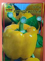 Перец Ратунда желтый