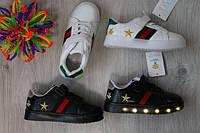 Детские кроссовки с LED подсветкой и почему это круто?