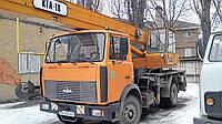 Аренда крана в Кропивницкому (095)48-59-625
