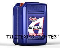 Масло гидравлическое МГЕ-68В (20л)