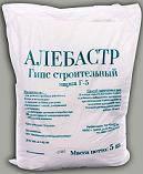 Алебастр  Г5 40 кг