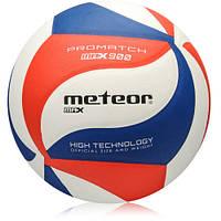 Волейбольный мяч Meteor Max 900 (original) Польша