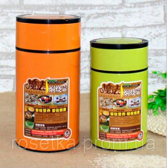 Термос для еды с контейнером и ложкой 1600 мл., вакуумный пищевой термос