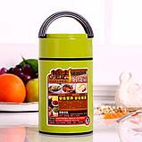 Термос для еды с контейнером и ложкой 1600 мл., вакуумный пищевой термос , фото 3