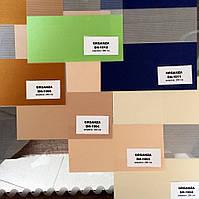 Рулонные шторы День Ночь -Organza, фото 1