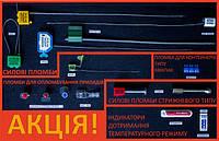 Контрольные пломбы по низким ценам. Cм. в статье. 044 503 04 95 plomba-info@ukr.net