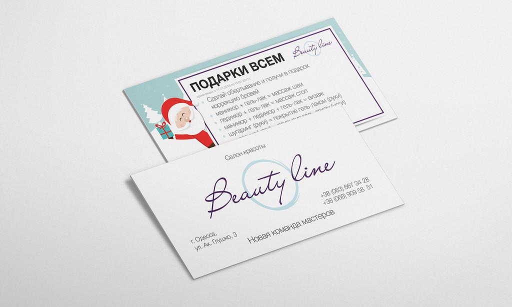 Печать и производство визиток 14