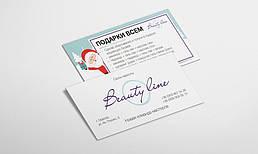 Печать и производство визиток 15