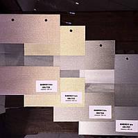 Рулонные шторы День Ночь :Energy B.O, фото 1