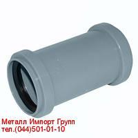 Муфта ПВХ проходная диаметр 225 мм