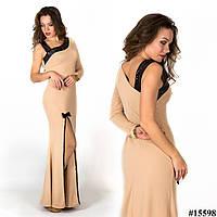 Бежевое платье 15598