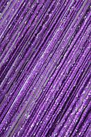 Дождь №205 Фиолетовый / Серебро