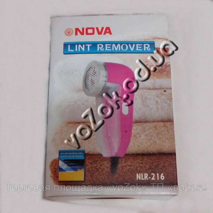 Электрическая машинка для удаления снятия катышков Nova Lint Remover NLR-216 на 220В 3Вт