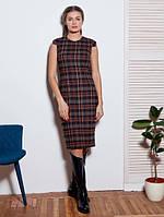 Женское тёплое платье-сарафан Pauline (разные цвета)