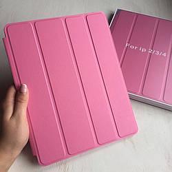 Розовый кожаный чехол Smart case для iPad 2/3/4