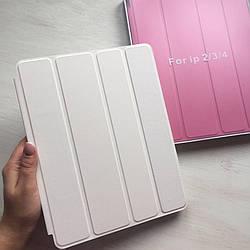 Белый кожаный чехол Smart case для iPad 2/3/4